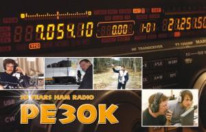 QSL-PE30K