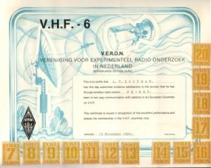 award-vhf-6