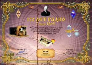 award-rus-cw